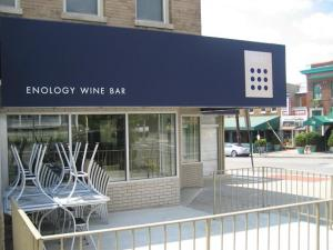 Enology as seen from Wisconsin Avenue