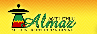 logo_almaz